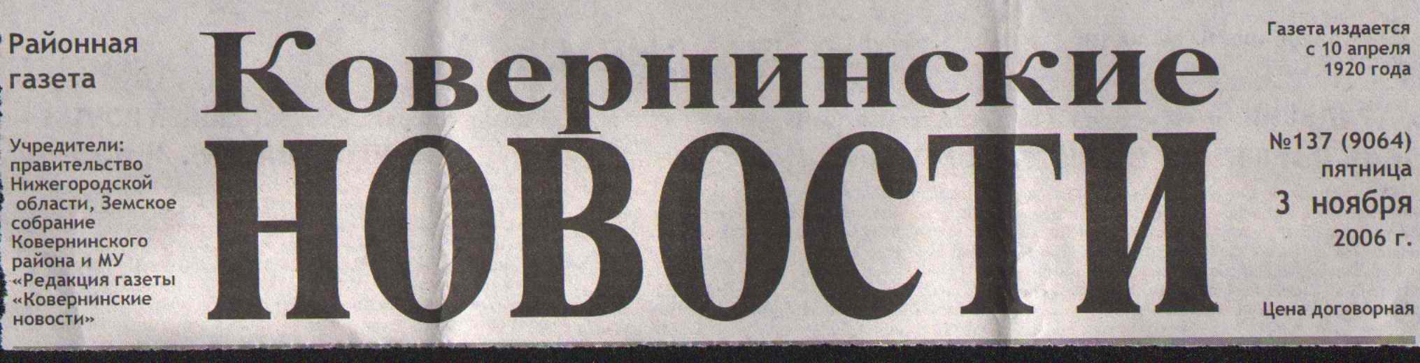 Новости хоккея россии чм