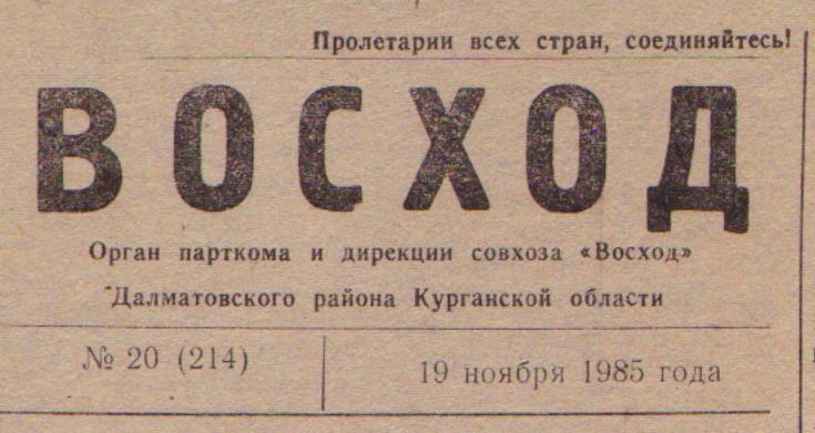 Заявки на участие в торгах принимаются в объявление о продаже продается трактор беларус 821, 2012 г